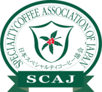 スペシャルティコーヒー協会