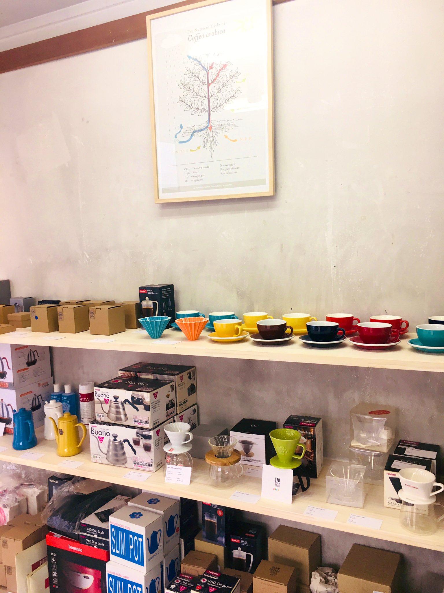 名古屋のコーヒー器具店